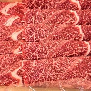 黒毛和牛赤身すき焼き400g