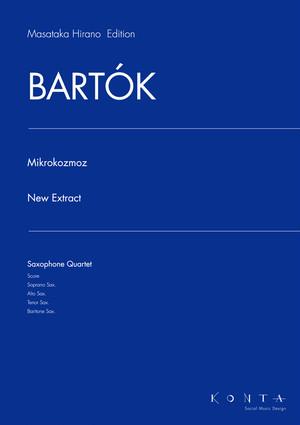 バルトーク(平野公崇編)/ミクロコスモスより 6つのブルガリアン・リズムのダンス