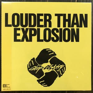 SPLIT STEP LIGHTLY&THRH / LOUDER THAN EXPLOSION