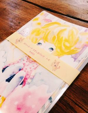 PostCard『うすしおパック』