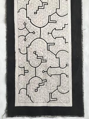アマゾンの泥染め布 ロングロング 27x168