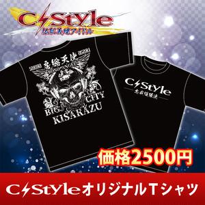C-StyleオリジナルTシャツ
