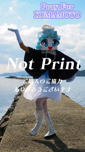 さなせなぼな 05 【長崎】