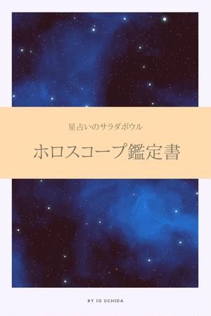 【OP】専門用語解説付き