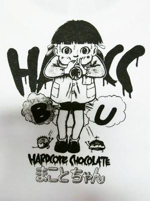 まことちゃん・復刻版(聖秀ホワイト) / ハードコアチョコレート