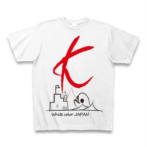 オリジナルロゴTシャツ 『さかな釣り上げ編』