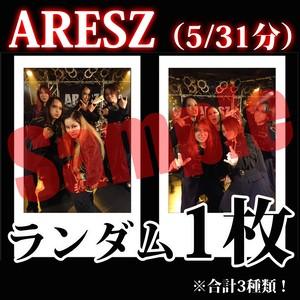 【チェキ・ランダム1枚】ARESZ(5/31分)