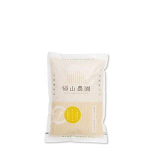 特別栽培米 きたくりん 2kg 2018年産新米