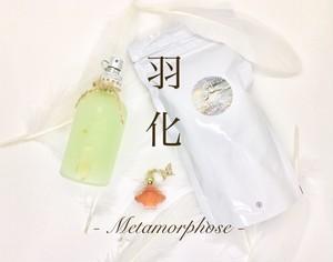 【残・1】羽化 - Metamorphose - 2019ウエサク満月水特別セット【拡大】