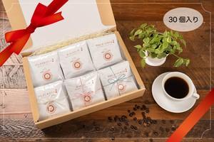 【30個+1個入りギフト】 Dip Style coffee café MOREオリジナルブレンド3種