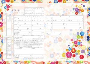 【令和対応】日本初☆越前和紙でできたオリジナル婚姻届『栄華栄耀』