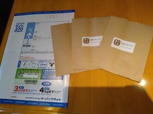 豆壱のコーヒー3種類 お試しセット 2000円 (税・送料込み)