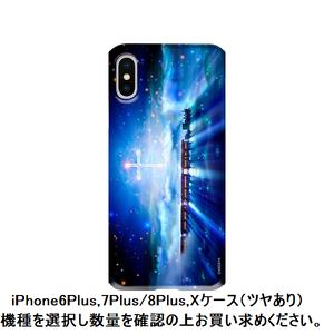 iPhone6Plus,7Plus/8Plus,Xケース(ツヤあり):14_サザンクロス(kagaya)