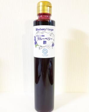 野菜セット追加専用 濃い旬『丸ごと果実のブルーベリー酢』