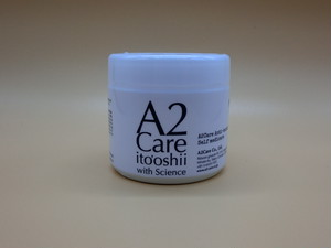 A2Care エーツーケア 除菌 消臭剤 置き型ゲルタイプ(トイレ、下駄箱、冷蔵庫etc)