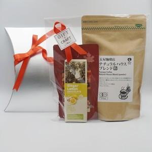 【ギフト】ナチュラルハウスブランドカフェ& 第三世界ショップのミニチョコジンジャー&メープルアーモンド詰め合わせ