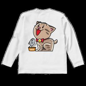 <長袖白Tシャツ 両面>おすわりみーちゃん