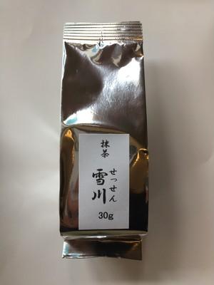 上級抹茶『雪川』30g袋入り