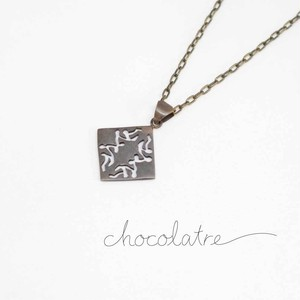 chocolatre「ガナッシュ」いぶしブラスペンダント