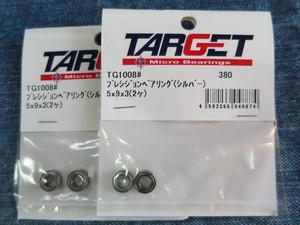 TRG 950サイズベアリング TG1008# 2入 x2セット (合計4個)
