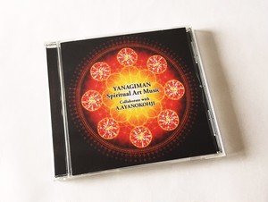 Music CD YANAGIMAN Spiritual Art Music  Collaborate with A.AYANOKOHJI
