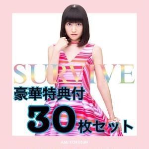 2nd single『SURVIVE』30枚ご予約