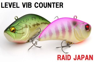 RAID JAPAN / LEVEL VIB COUNTER