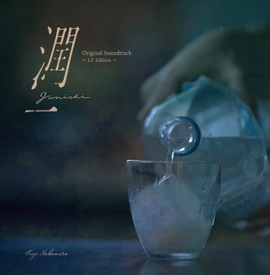 「潤一」Original Soundtrack LP