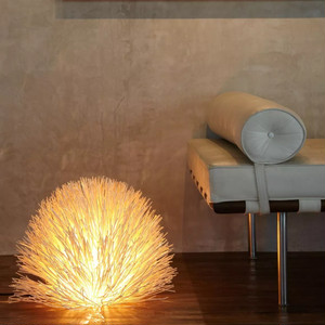 LUXTREE Telia Floor Lamp
