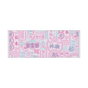 CHINA NEON FACE TOWEL
