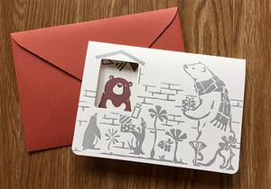バースデーカード『クマの誕生日』