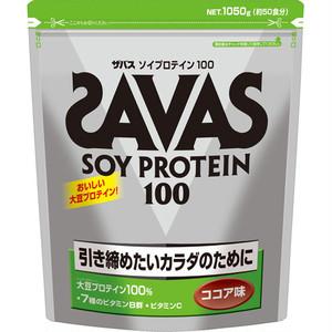 ザバス ソイプロテイン100(ココア味1050g)