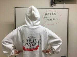 【蔵出し】東京女子流 5周年白パーカー