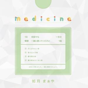 medicine  -- DVD--