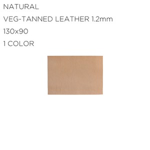 NATURAL VEG-TANNED LEATHER (SS 130X90) 1.2mm