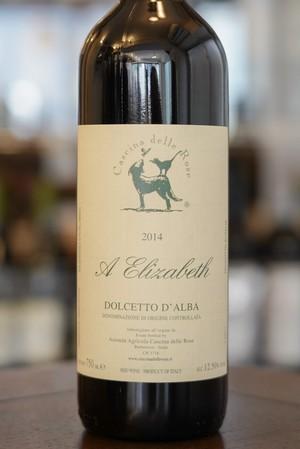 "Dolcetto d'Alba ""A Elizabeth"" 2014 / Cascina delle Rose(ドルチェット ダルバ ""ア エリザベス""/カッシーナ デッレ ローゼ)"
