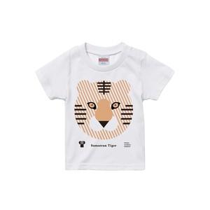 Tシャツ【動物シリーズ】Sumatran Tiger[トラ]