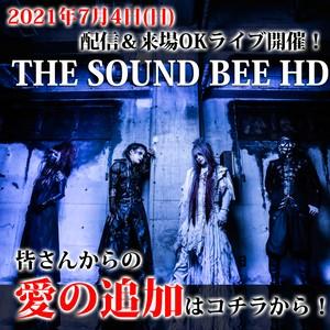 【愛の支援】THE SOUND BEE HD (7/4)