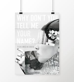 【USED】名前を教えてvol.5 ポスター