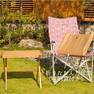 【組み立て式・木製アウトドアテーブル】チェアサイドテーブル