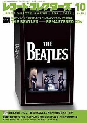レコード・コレクターズ/2009年vol.28