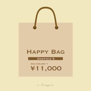 Happy Bag pattern 4 U9033