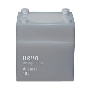 ウェーボ デザインキューブ ドライワックス