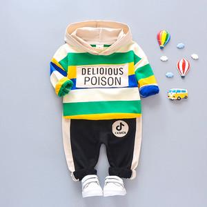 【子供服】新作カラーマッチングフード付きプリントボーイズ二点セット24029889