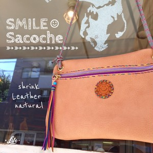SMILE shrink leather sacoche