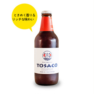 TOSA IPA