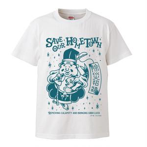 【第2回目予約】SAVE OUR HOMETOWN チャリティーTシャツ