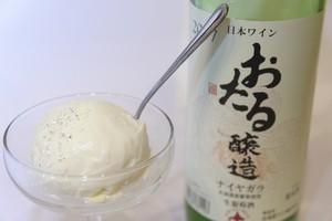 道産白ワインアイス 6個入りセット