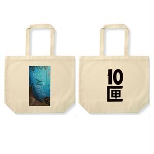 10匣 × PANDA SEX TOTE BAG