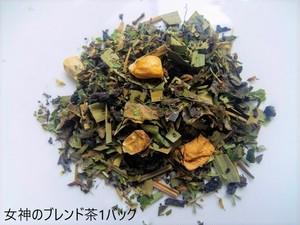 女神のブレンド茶1バック